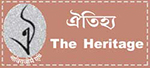 Aitihya - The Heritage
